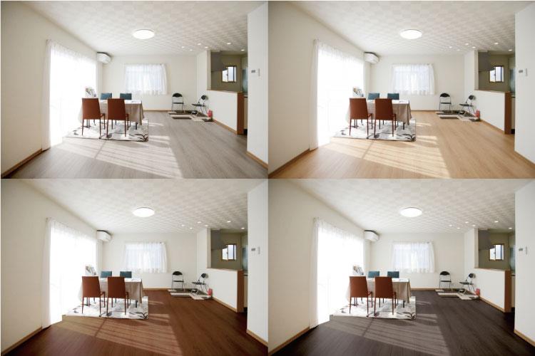 床の色で変わるイメージ